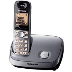 Telefono Inalambrico Digital Dect Panasonic Kx-tg6511spb  Gris Metalico