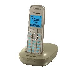 Telefono Inalambrico Panasonic Kx-tg5511spj  Marron Moca  Modo Eco
