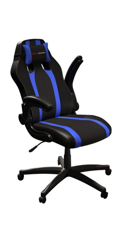 Ver Mars Gaming MGC2 negro azul