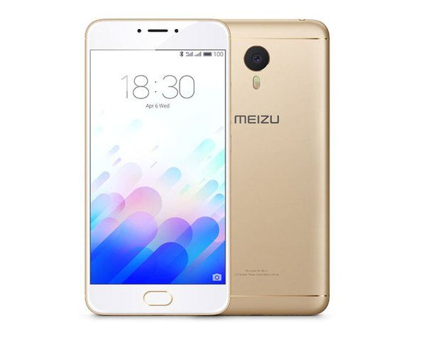 Ver Meizu M3 Note 16 2 Gb Oro blanco