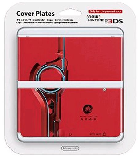 Ver Cubierta 25 Xenoblade New 3Ds