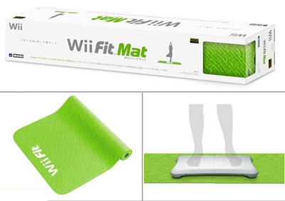 Wii Fit Mat Wii  Esterilla Wii Fit