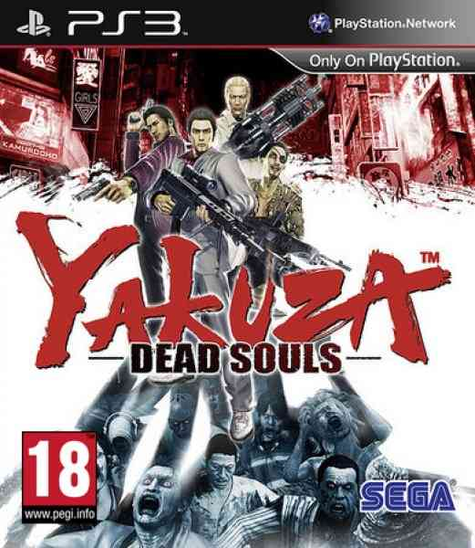 Yakuza Dead Souls  Limited Edition  Ps3