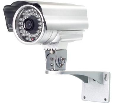 Videovigilancia edimax ic 9000 camara ip exterior vision - Camaras videovigilancia exterior ...