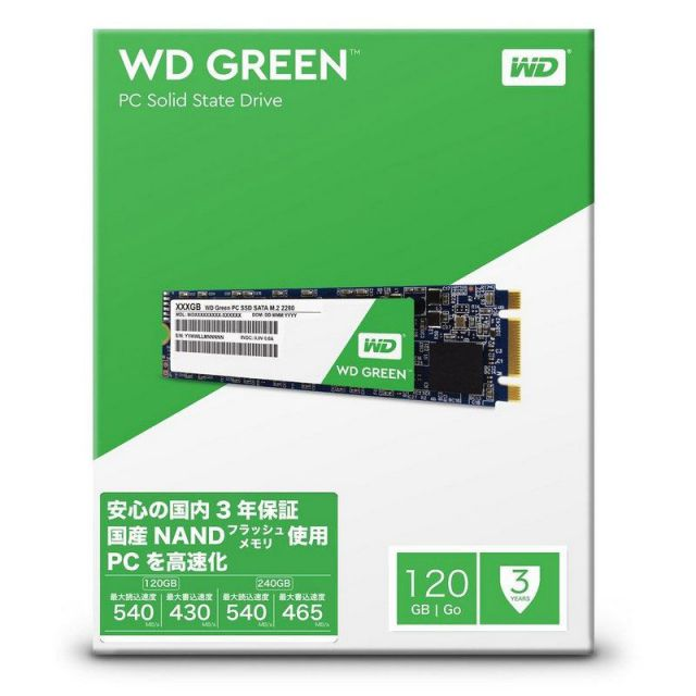 Western Digital Wds120g160 Ssd M2 2280 120gb