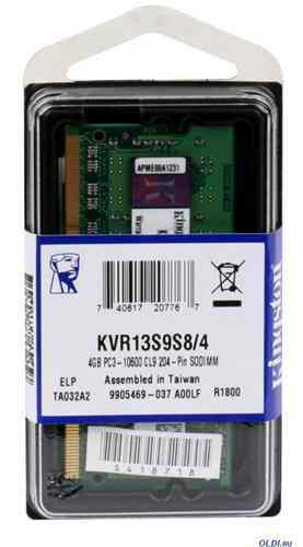 Ver MEMORIA KINGSTON SODIMM DDR3 4GB 1333MHZ BULK