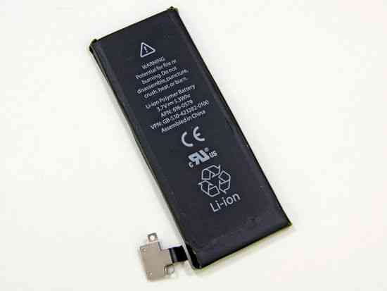 Ver REPUESTO IPHONE 5 BATERIA