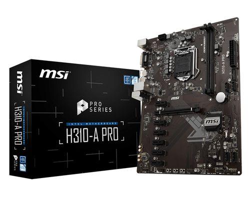 Ver MSI H310 A PRO