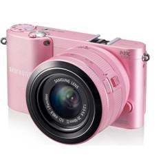 Camara Digital Samsung  Smart Nx1000bjpes 203mp Zoom 23x 3 Wifi Rosa