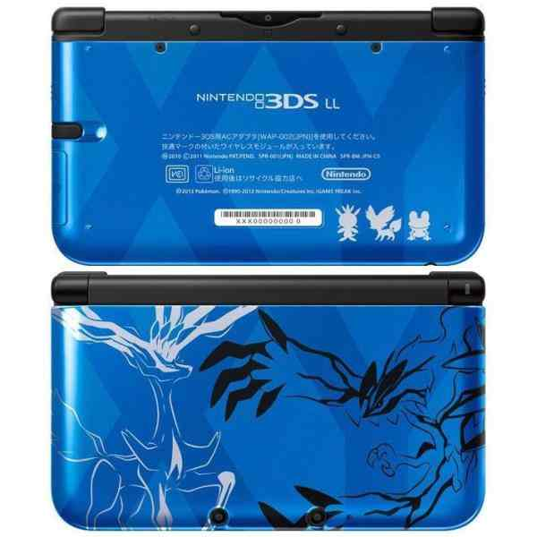 Consola Nintendo 3ds Xl Pokemon Azul