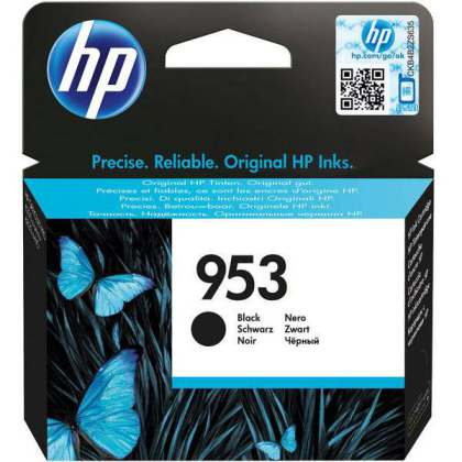 Ver HP 953 Black Original Ink Cartridge
