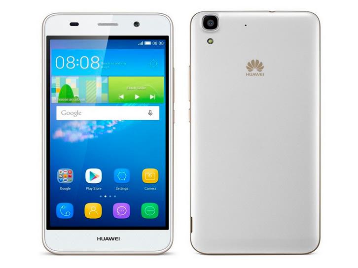 Ofertas movil Huawei Y6 Ii Blanco