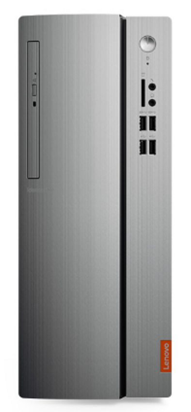 Ver Lenovo IdeaCentre 510 15IKL 90G800H0SP