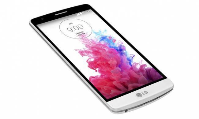 Ofertas movil LG G4s H735 Blanco