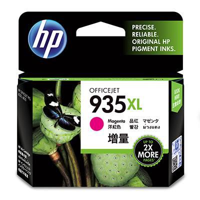 Ver HP 935XL MAGENTA