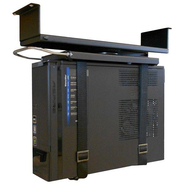 Ver Newstar Soporte de PC para escritorio CPU D100SILVER