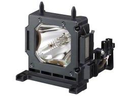 Ver Sony LMP H202 lampara de proyeccion